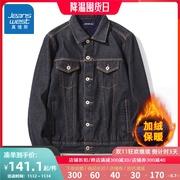 真维斯秋季潮流时尚韩版男款休闲加绒牛仔外套