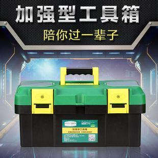 德国美耐特®五金工具箱收纳盒 家用大号工业级手提式塑料电工车载