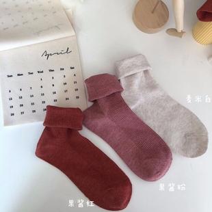 梅子色纺纱吃土系列棉质柔柔春秋冬中筒双针堆堆袜女保暖短袜韩国