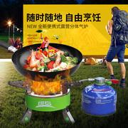 户外防风便携卡式气炉野营野外野餐野炊炉具火锅炉头套装装备用品
