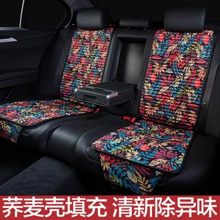 小蛮腰汽车坐垫四季通用荞麦夏季垫子网红座套迈腾座椅单片座垫潮