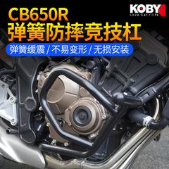 KOBY适用本田CB650R专用护杠发动机前护保险杠防摔架竞技改装配件