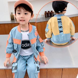 儿童套装2021春秋季儿童装0一1-2-3岁宝宝春装三件套男童衣服