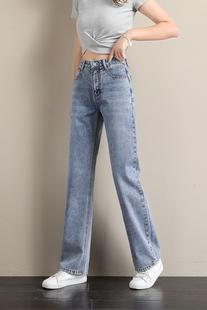 牛仔裤女宽松直筒高腰显瘦2021夏天小个子显高夏季薄款小阔腿