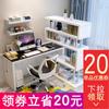 旋转电脑桌台式家用玻璃书桌转角简约现代办公桌书柜书架一体组合