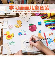 画画工具 绘画套装儿童画画套装宝宝小学生学习美术用品涂鸦画板