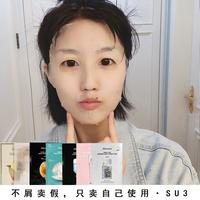 韩国JM solution安瓶蜂蜜蚕丝珍珠药丸补水胶囊急救针剂大米面膜
