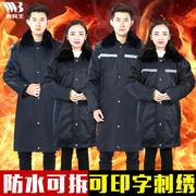 军大衣男冬季加厚多功能防寒服保安工作服劳保棉服中长款棉大衣女
