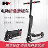 欢喜X6折叠电动滑板车超轻便携小型成人代驾电动车两轮代步电瓶车