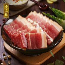 杏花楼中华老字号上海咸肉腌肉腌笃鲜食材咸猪肉腿肉盐水肉500g