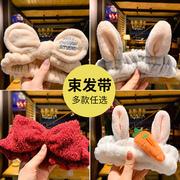 韩国网红束发带洗脸女简约敷面膜头箍头套可爱发箍绑发捆发卡头饰