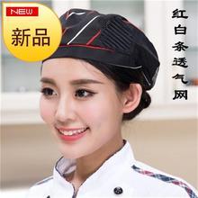 工作帽u男帽子凯发k8娱乐手机版轻便大号厨师帽饭店帽檐用具上班商用用品