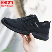 回力男鞋网鞋男2021透气网面鞋男士休闲鞋黑色运动鞋潮流鞋子