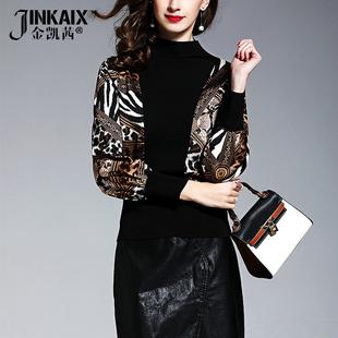 豹纹印花雪纺衬衫女长袖2019春装气质高领时尚拼接收腰上衣潮