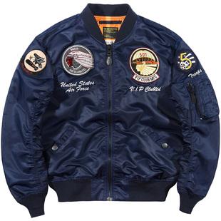 春季空军ma1飞行员夹克男刺绣棒球服薄款大码工装外套潮牌