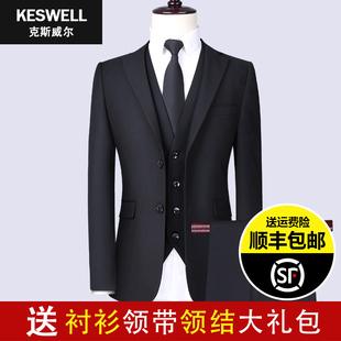 西服套装男商务职业套装正装加绒男士三件套新郎结婚礼服