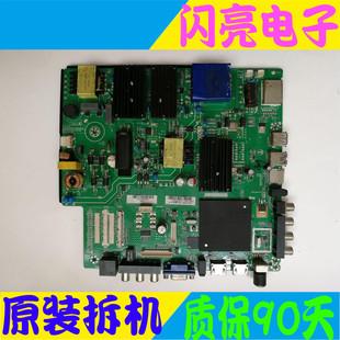 乐华4K三合一驱动板 电视安卓一体板