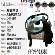 电动金属高压充气泵电电动车瓶车真空胎打气筒48V60V72V通用型 修