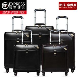 保罗真牛皮拉杆箱商务男旅行箱16寸密码登机箱女20寸行李箱皮箱子