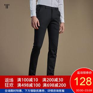 弹力免烫型男裤子秋季男士加绒加厚商务裤西装裤小脚西裤