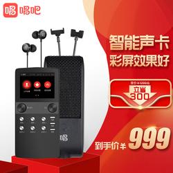 唱吧 K10主播外置声卡套装话筒麦克风唱歌直播手机专用变声K歌神器快手电容设备喊麦网红专业特效电脑通用