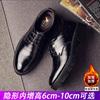 内增高男鞋10cm皮鞋男加绒冬季真皮正装结婚鞋男士增高鞋8cm