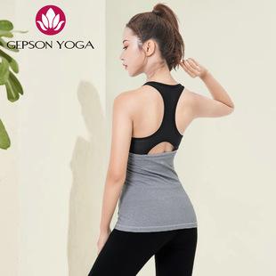 杰朴森瑜伽服女运动跑步美背健身速干瑜伽背心上衣专业显瘦