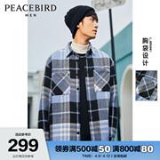 太平鸟男装 格纹夹克男2020年秋季宽松休闲蓝白格子外套男潮