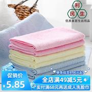 竹纤维毛巾宝宝洗脸巾新生婴儿口水巾童巾无异味柔软小方巾利民生