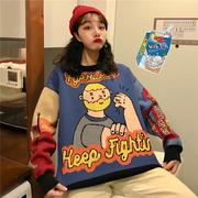 秋冬女装原宿风宽松趣味卡通撞色针织衫重工网红套头毛衣外套
