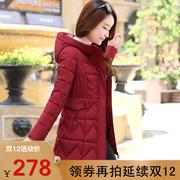 棉衣女中长款2018冬装显瘦棉袄子收腰百搭短款小个子棉服外套