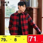 森马长袖衬衫男2021秋季男士红色格子外套休闲衬衣磨毛上衣潮