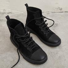 日着原创设计女鞋春秋 平底靴子女短靴英伦风真皮马丁靴