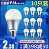 佛山照明led灯泡节能灯E14超亮B22卡口球泡E27螺口暖黄3W5W7W10W