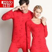 红豆绒磨毛属猪年本命年大红色内衣男女士礼物秋衣秋裤保暖套装