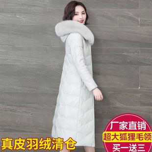 2020冬季海宁真皮羽绒服女中长款韩版修身加厚绵羊皮皮衣外套