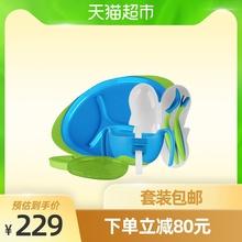澳洲bbox叉勺宝宝辅食吸管碗婴儿训练吃饭叉勺子餐盘套装儿童餐具