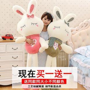 可爱兔公仔小白免大型礼物巨型特大动物摆件填充床上兔斯基