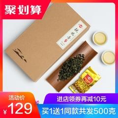 凤山安溪铁观音茶叶清香型特级礼盒250g 正味兰花香2018新茶秋茶