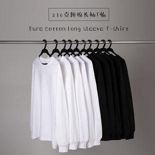 210克日系重磅纯棉厚长袖T恤男纯色打底衫上衣男女圆领直筒宽松体