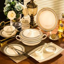景德镇陶瓷器骨瓷组合餐具碗碟套装家用吃饭套碗盘子欧式简约碗碟