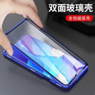 红米note8手机壳小米cc9薄金属边框磁吸双面玻璃膜miuicc9e潮牌全包防摔透明保护套男女款mix2s简约大气mix3