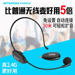 2.4G无线拉菲娱乐 教师小蜜蜂扩音器耳麦领夹演出音响蓝牙头戴式话筒