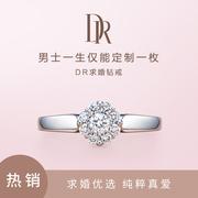 DR WEDDING新娘捧花求婚钻戒结婚钻石戒指克拉效果