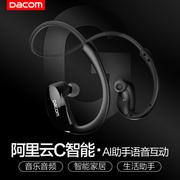 C智能语音控制 蓝牙耳机无线运动不掉男女跑步双耳塞挂耳头戴式防水可接听电话oppo华为vivo苹果听歌神器