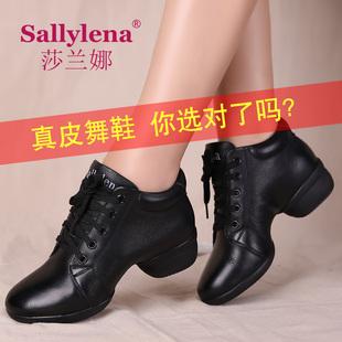 莎兰娜广场舞鞋女式真皮中跟舞蹈鞋水兵舞鞋女秋冬季软底跳舞鞋子