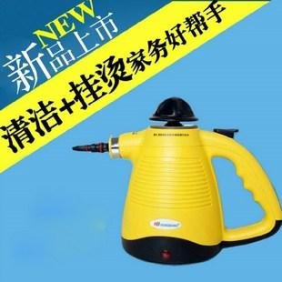 家电深度清洁机多功能蒸汽喷雾高温高压厨房机空调油污清洗机器