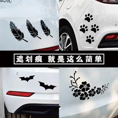 个性创意汽车贴纸羽毛树叶车身改装反光车贴电动车装饰遮挡划痕贴