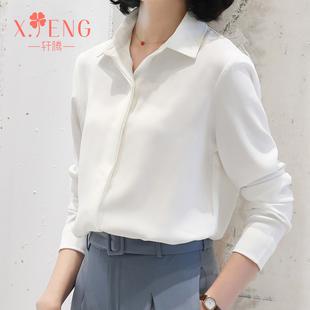 轩腾夏2019雪纺白衬衫女长袖职业衬衣气质上衣工作服女装