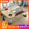 索乐笔记本电脑桌床上折叠懒人做桌寝室用小桌子学生宿舍神器书桌